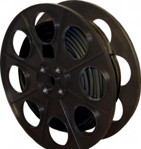 Câble H07RN-F - ELECTRALINE CBB - Noir - 4 x 2.5 mm²