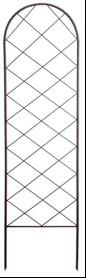 Métal Treillis Arc - Fer - 42 x 150 cm