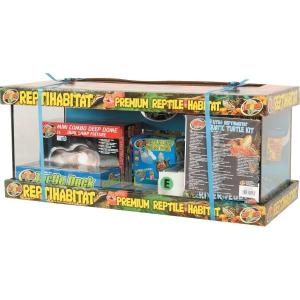 Kit terrarium complet - Reptihabitat - Tortues aquatiques - 68 L - NT-T22E